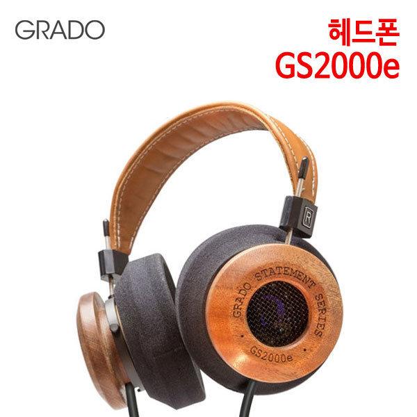 정품빠른배송ㅁ 그라도 헤드폰 GS2000e (특별사은품)