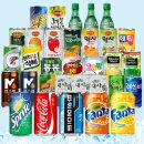 음료수 뚱캔모음/캔음료 탄산음료 콜라 사이다 환타