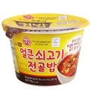 맛있는 오뚜기 컵밥 얼큰 쇠고기전골밥 290g