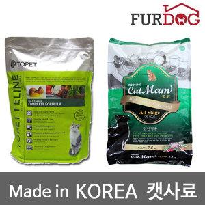 국산사료/투펫/캣맘/7.5kg 15kg/고양이사료