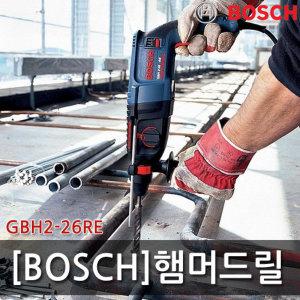 BOSCH 햄머드릴/GBH2-26RE/보쉬/로타리해머드릴/SDS-