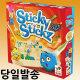 행복한바오밥 / 무료배송 스티키스틱스 한국어판 보드게임