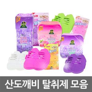 산도깨비 탈취제/신발장 옷장용 실내용 탈취 방향제