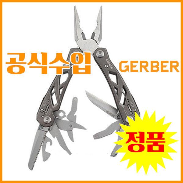 GERBER 거버나이프 공식수입정품 서스펜션 멀티툴