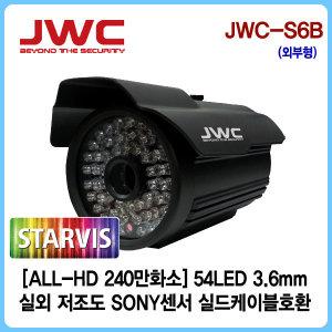 ALL-HD 240만화소 실외 저조도 적외선 카메라 JWC-S6B