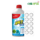 세탁조청소 세탁조크리너 발포타입 10병분량