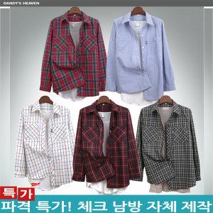 여성남방 체크남방 남방 셔츠 빅사이즈 긴팔 여자셔츠