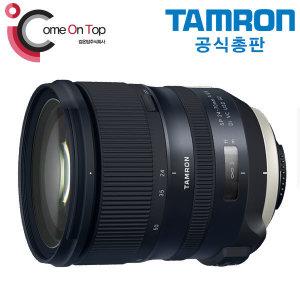 (컴온탑)탐론1위 SP 24-70mm F2.8 VC G2(캐논/사은품)