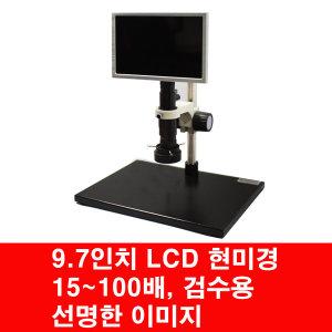 HNL004 현미경 모니터현미경 LCD현미경