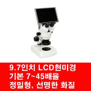 HNL003 현미경 모니터현미경 LCD현미경 실체현미경