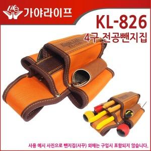 가야라이프 4구 뺀지집 가야공구집 사꾸 사쿠 KL-826