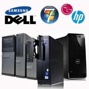 초특가 메이커컴퓨터 i3/ i5/ i7 고가성비 Win7/Win10