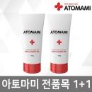 아토마미 순 카밍젤160 베이비/아기/신생아/수딩젤1+1