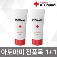 아토마미 순 크림1+1 보습/어린이/베이비/아기/유아