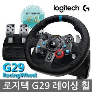 로지텍코리아정품 G29 드라이빙포스 레이싱휠 PS4/PC