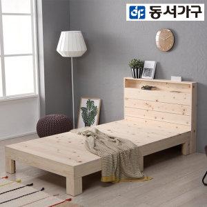 추천특가 동서가구 피톤치드 편백나무 원목침대 6종