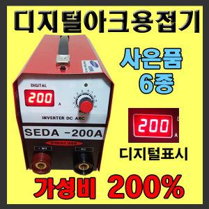 디지털 아크 전기용접기 /동급최강/ 3.2풀용접