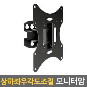 TV 모니터 벽걸이브라켓 거치대 TV거치대 BLW-501A