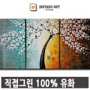 그림액자 유화그림 100%수작업 유화그림 인테리어소품