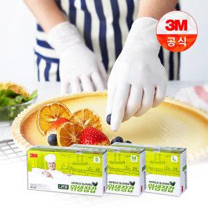 3M 식품용 니트릴 위생장갑 (소/중/대)