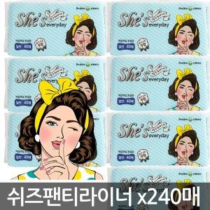 (240매특가) 쉬즈팬티라이너 40px6개 /생리대