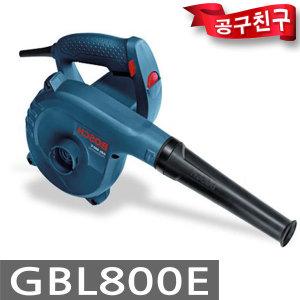 보쉬 GBL800E 송풍기 800W 블로어 청소기 먼지제거