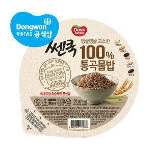 (현대Hmall) 동원 쎈쿡 통곡물밥 즉석밥 195gx24개
