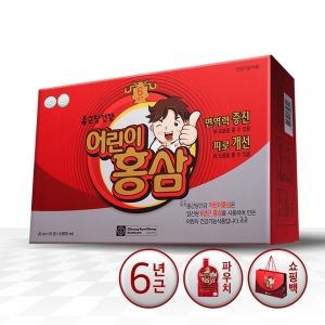 6년근 어린이홍삼 (1개월분) / 맛있는 홍삼