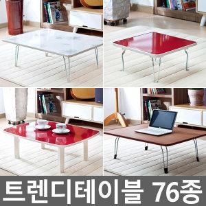국내공장 프리미엄형 테이블 밥상 공부상 좌식책상