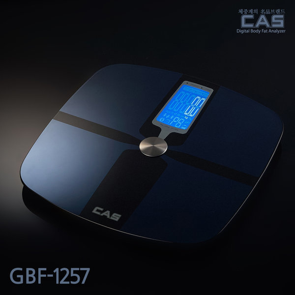 카스(CAS) 프리미엄 디지털 체지방 체중계 GBF-1257