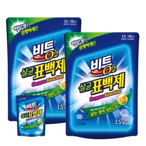 비트 O2 살균표백제 1.5kgx2개+증정 150g 세탁