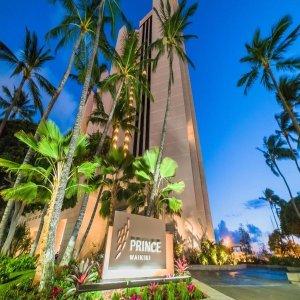 호놀룰루(HI)호텔 프린스 와이키키