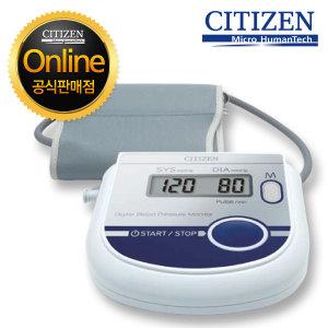 시티즌 자동전자 혈압측정기 혈압계 CH-452
