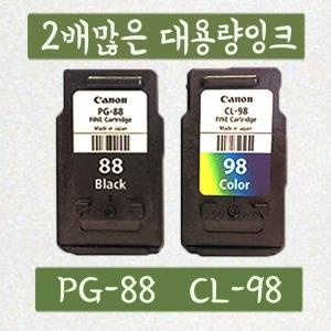 캐논재생잉크PG-88XL검정CL-98XL칼라 E500 E510 E600
