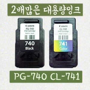 캐논재생잉크PG740검정 CL741 PG740XL CL741XL MG2170