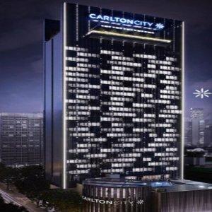 싱가포르호텔 칼튼 시티 호텔