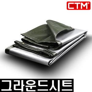 그라운드시트/방수포/천막/야외용매트/양면코팅