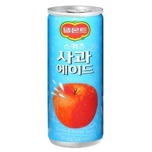델몬스 스퀴즈 사과 에이드 240ml x 30캔 음료수 주스