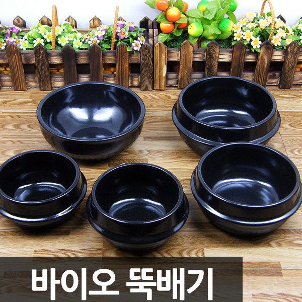 금광바이오 뚝배기 그릇 계란찜 설렁탕 비빔기 SA