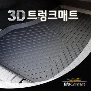 2세대 제네시스DH / G80 3D 트렁크 매트