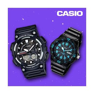 CASIO  카시오 방수시계/군인시계/수능시계 기획특가