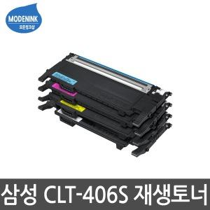 CLT-K406S CLP360 CLX-3300 SL-C412 462 463 467 W FW