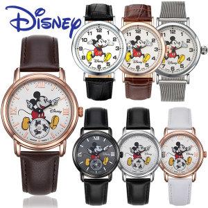 디즈니 미키마우스 남여 가죽 커플손목시계