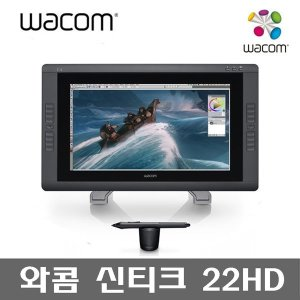 (가격할인 사은품증정)와콤 신티크 22HD DTK-2200