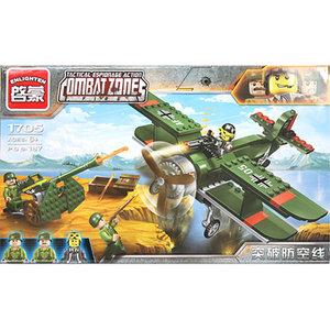 클래식 전투비행기 블럭 1705 (군인 군대 전쟁터 대포