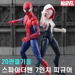 정품 스파이더맨 20관절구동 피규어/블랙/우먼/그웬