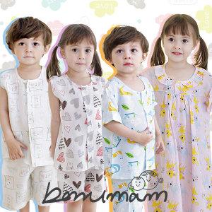 유아동 인견상하세트 민소매 원피스 아동내의 잠옷