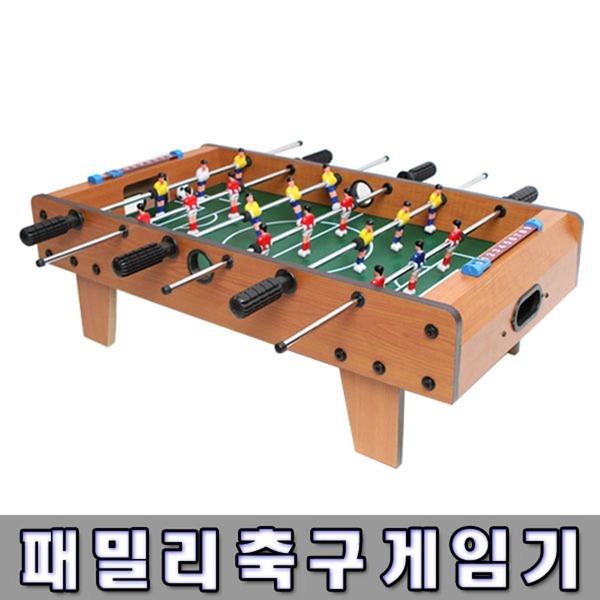 50000 패밀리축구게임기 / 미니축구대 축구놀이