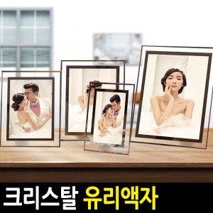 A4 4R 각종유리액자/상장/돌잔치/웨딩/탁상/벽걸이