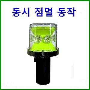 태양광LED경광등 SWLN-06RB 도로 항만 건설현장 전용